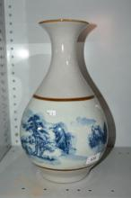 Chinese vase with landscape scenes and