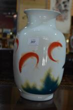 Ornate porcelain Chinese vase with
