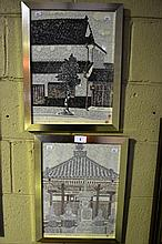 Hoshun Yamaguchi, (Japan, 1893-1971),