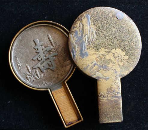 Antique Japanese Bronze Hand Mirror