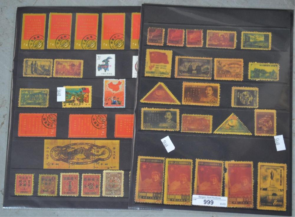 2 sheets of Chinese facsimile stamps