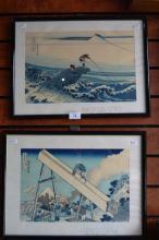 Katsushika Hokusai, 2 x woodblock prints from the series 36 Views of Fuji, 25 x 37 and 23 x 35cm