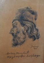 Josip Meissner, 'Portrait - Milos Popovic', charcoal, signed and dated 1945, translated verso with further typed information, 25 x 17.5cm