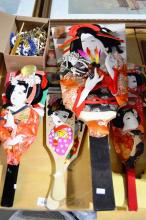 Japanese ornamental fans/paddles various designs and sizes incl. Japanese lady designs and a qty of costume jewellery
