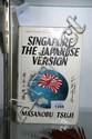 Book - Singapore: The Japanese Version by Masanobu