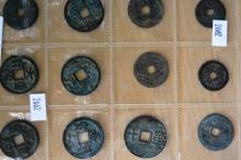 Plastic sleeve containing 8 assorted Chinese coins