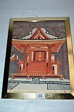 Hoshun Yamaguchi Japan 1893-1971, woodblock print