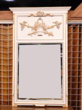 Neoclassic Style Wall Mirror