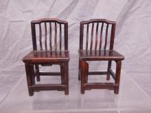 Pair Miniature Oriental Style Chairs