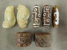8 Chinese Beads, Pendants & Archers Rings