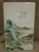 Chinese Realist Porcelain Tile