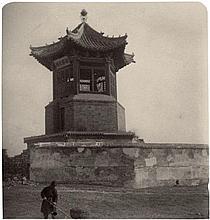 China: Views of Peking