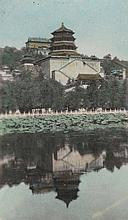 China: Photo postcard album with views of Beijing
