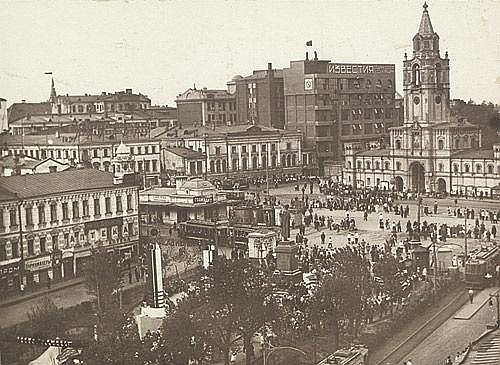 Moscow: View of the Stratnaya Square; Worker's demonstration