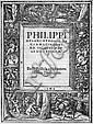 Melanchthohn, Philipp: De clamatiuncula in divi Pauli. 1520