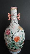 Chinese Qieng Dynasty 2 Ears Big Enamel Famille Rose Va