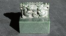 Chinese Qing Dynasty Yongzhen Official GreenSeal