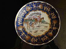 Chinese Qing , Guan Cai Gig Plate