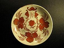 Chinese Ming Dynasty Red Under Glaze Plate