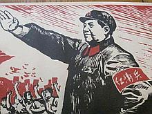Chinese Poster: Zhao Fan Yo Li (it is too old