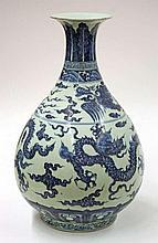 Chinese Blue & White Xuande Mark Vase