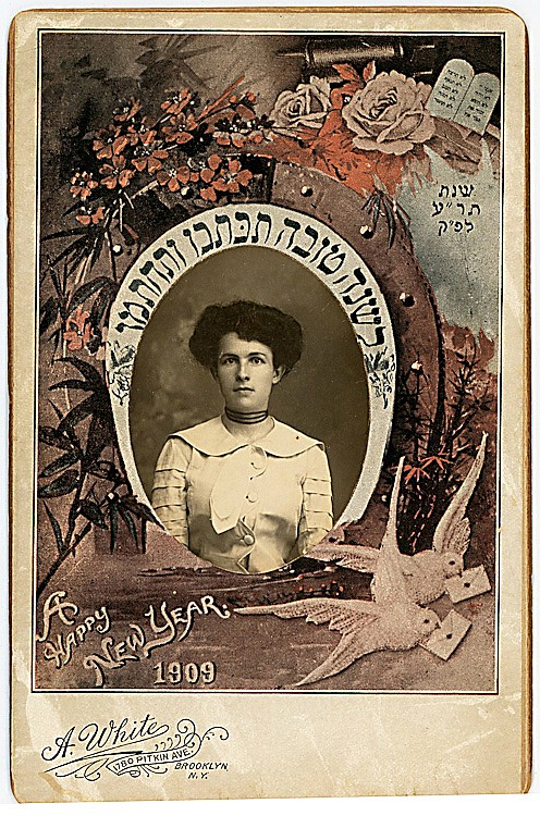 Jewish New Year card from 1909.