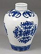 A Chinese blue and white small vase painted with