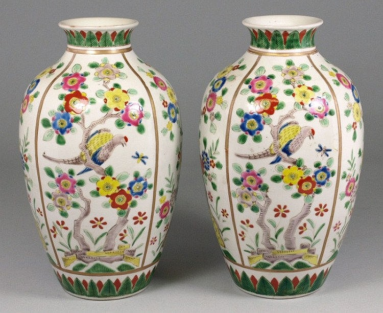 A pair of 19th Century Chinese porcelain vasesof