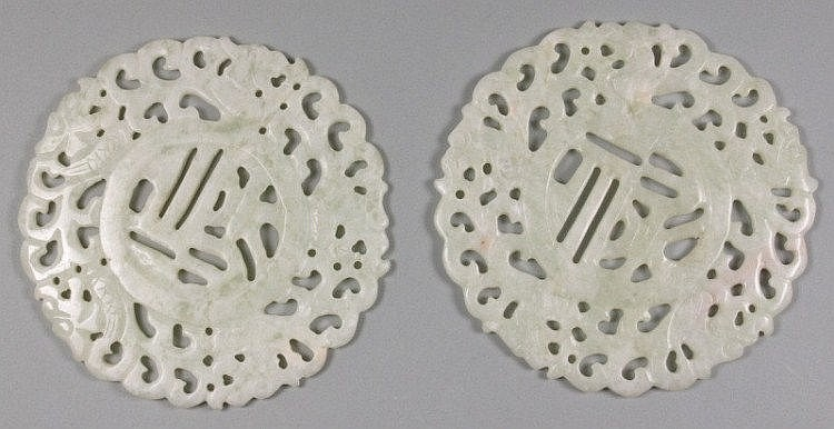 A pair of Chinese Jade medallions of circular form