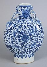 A Chinese blue and white moonflask: with chilong