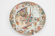 A large Chinese famille rose charger: painted with