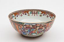 A Chinese famille rose porcelain bowl: painted in