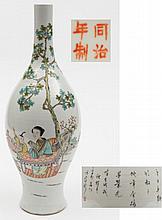 A Chinese porcelain vase: of slender pear shaped