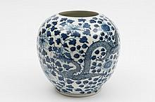 A Chinese blue and white porcelain jar: of ovoid