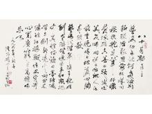 Huai said Qilu two