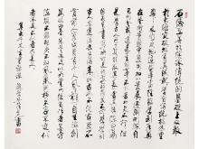 Daqian painting Quotations