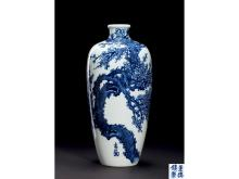 Xin Mei Aoyama blue floral vase attached to the certificate (the record: Jing Yi Tang Collection of Porcelain 263 346)