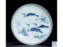 Sim Aoyama blue water Bird broader attached certificate (the record: Jing Yi Tang Collection of Porcelain 271 355)