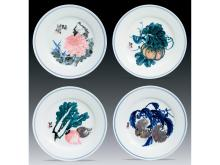 Yu Han Celadon Floral dish under color fruits and a four-piece (the record: Jing Yi Tang Collection of Porcelain 205 273)