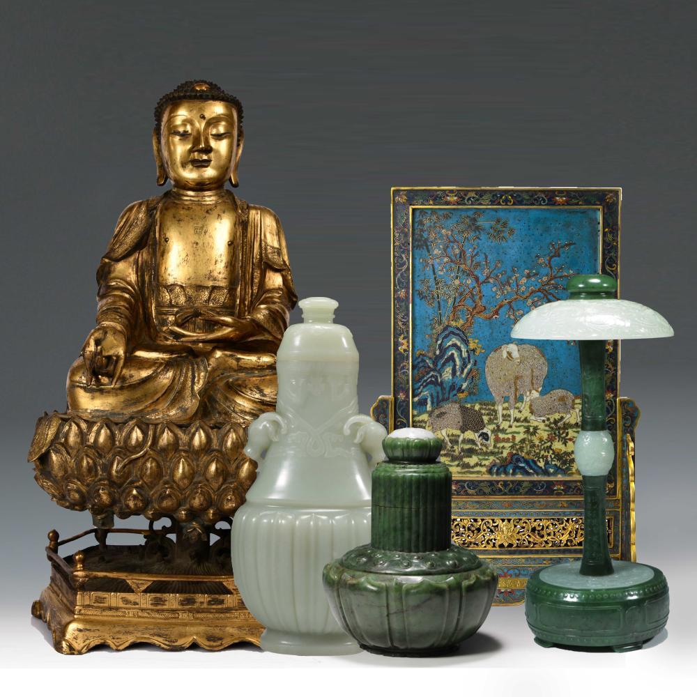 Fine Asian Works Of Art & Private Estate II