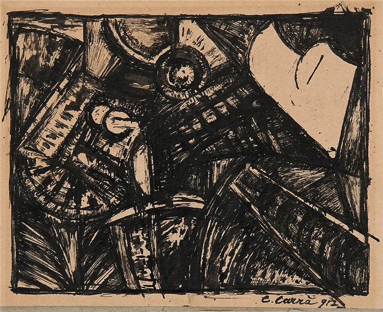 CARLO CARRA (1881-1966) to be attributed to Composition. Chinese ink.