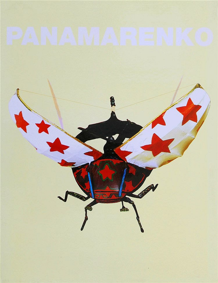 PANAMARENKO(1940) Portfolio with 12 prints. All signed and numbered in