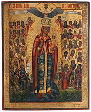Icon of the Mother of God, Joy of all who suffer. Tempera on panel. Russia, early 19th century.