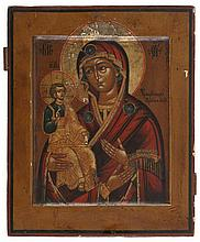 Icon of the three-handed mother of God. Tempera on panel. Russia, 19th century work. Traces of wear and touch-ups.