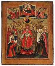 Icon of saint Sophia flanked by the metropolitan Dimitri of Moscow, saint Anna and archangel Michael to the left and saint Mitrophan, Irina and the guardian angel to the right, in the upper part the Assumption of the Virgin above a blessing Christ.