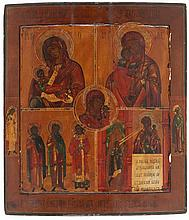 Quadripartite icon of the Mother of God in four panels surrounding a round medallion with the Kazan icon of the Mother of God. Tempera on panel. Russia, 19th century.