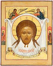 Icon of the Mandylion. Tempera on panel. Russia, 19th century work. Number on the reverse No20/R-15/79/LZXA'.