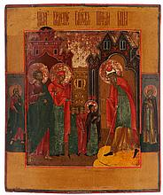 Icon of the Presentation of Mary, the saints Simon and Michael on the border. Tempera on panel. Russia, late 18th century. Certificate: Tóth Ikonen, Amsterdam.