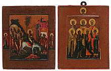 Lot of two various Russian house icons, tempera on panel, the first of the Entry of Christ into Jerusalem (second half of the 19th century, 17.5 x 14.7), the second of seven saints and Christ Emmanuel bishop in the upper border (19th century, 17.7 x