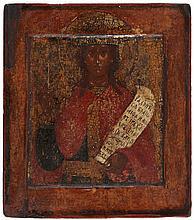 Icon of Saint Paraskevi. Tempera on panel. Russia, circa 1700.